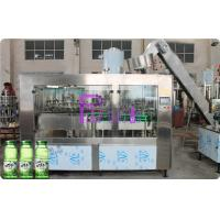 Wholesale Aloe Pulp Juice Filling Machine Glass Bottle Carbonated Drink Filling Line 3 in 1 from china suppliers