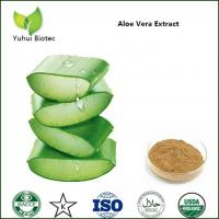 Wholesale aloe vera leaf extract,aloe leaf extract,skin whitening ingredient,aloin a+b from china suppliers