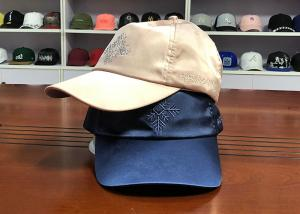 Wholesale high quality customized material silk pink 6panel curve bill embroidery logo baseball caps hats from china suppliers