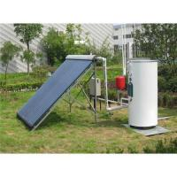 Supply Split pressurized solar water heater for sale
