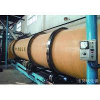 China 3kw - 37kw Power Industrial Oil Press Machine Rhg140 Rolling Drained Expander on sale