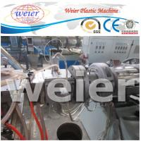Best SJSZ - 65/132 Twin Screw Extruder  , Recycled PP / PE wood plastic extrusion equipment wholesale