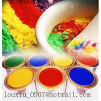 China Reactive dyes on sale