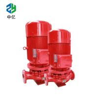 China Cast iron single stage fire suction water motor pump price for sale