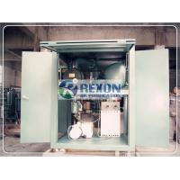 China Fully Enclosed Type High Efficiency Vacuum Insulating Oil Purification Plant for Power Plant Maintenance on sale