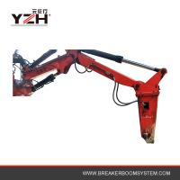 China Factory Price Pedestal Hydraulic Rock Breaker Boom System For Jaw Crusher Sale for sale