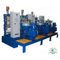 Best 380V Industry Centrifugal Marine Oil Separator For Cleaning Industry Oil A wholesale