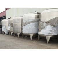 Large Stainless Steel Blending Mixing Jacketed Insulated Reaction Heating Tanks
