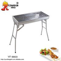 Stainless Steel Hot Sale BBQ Grill for sale