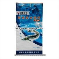 Feed , Flour & Fish Meal BOPP Film Laminated PP Wover Bags Block Bottom Packing Sacks for sale