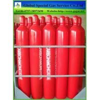 Wholesale Steel Bottle Filling High Pure Grade Gas Carbon Monoxide for Fish from china suppliers