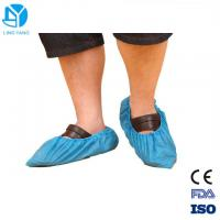 Wholesale Anti Skid Plastic Disposable Shoe Covers For Workmen 41*15cm / 38*16cm from china suppliers