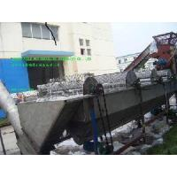 Wholesale PP PE Film Recycling Plant from china suppliers