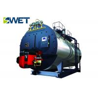 Wholesale High Efficient Natural Gas Steam Boiler, Fast Loading Fire Tube Steam Boiler from china suppliers