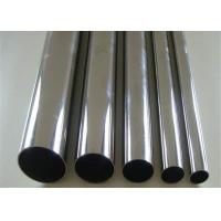 Wholesale 304 316 S316L Sanitary Stainless Steel Pipe / Food Grade Inox Tube ISO Approved from china suppliers