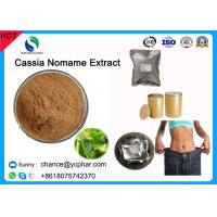 Wholesale Health And Natural Cassia Nomame Plant/ Herb Extract Powder For Weight-loss from china suppliers