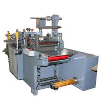 320*300mm high speed PVC Sticker Film Die Cutting Machine With Sheeting Function for sale