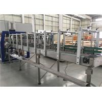 Outer Can Packaging Machine Auto Film Wrapping Machine 0.6Mpa - 0.8Mpa