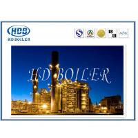 Wholesale Strict Produced Waste Heat Recovery Boiler , Power Plant Steam Turbine Generator from china suppliers