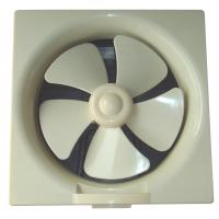Wholesale GL series tunnel ventilation fan with high quality SS blade from china suppliers