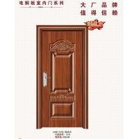 China Galvanized Steel Door Panel Home Steel Security Doors , Steel Interior Doors on sale