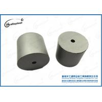 Wholesale YG20 Cold Heading Carbide Wire Drawing Dies , Steel Stamping Carbide Drawing Dies from china suppliers