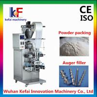 Wholesale washing powder packing machine from china suppliers