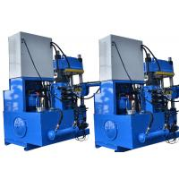 Wholesale Easy To Install Rubber Compression Moulding Machine / Rubber Automatic Vulcanizing Machine from china suppliers