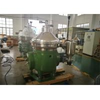 Wholesale Disc Stack Centrifuge / Mineral Oil Separator With Self Cleaning Bowl from china suppliers