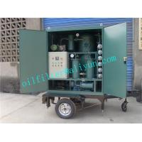 ZYD-M Mobile Trailer Transformer Oil,trolly mounted vehicle for oil filter,Trailer Car Wheels,live oil purification for sale
