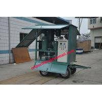 Mobile Vacuum Transformer Oil Purification Machine,Car wheel trailer insulation oil purify for sale