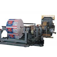 Automatic Paper Cement Bag Making Machine Deviation Rectifying System for sale