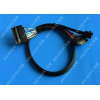 Workstations Servers SFF 8643 To U.2 SFF 8639 Cable With 15 Pin SATA Power Connector