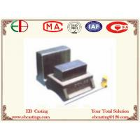Buy cheap Ni-hard Cast Blades with Precision Cast Process EB35003 from wholesalers