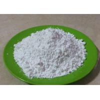 Wholesale Fiber Amplifier Rare Earth Oxides / Ytterbium Oxide Powder Cas No 1314-37-0 from china suppliers