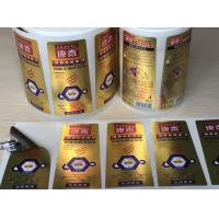 Gold Color Chrome Bopp Labels Adhesive Sticker Type Price Tags for sale