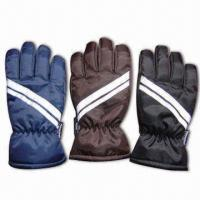 Wholesale Sports Ski Gloves with Thinsulate Lining, Available in Black, Blue and Brown from china suppliers