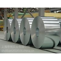 GL , Galvalume Steel Sheet In Coil , 55% Aluminum , Zero Spangles