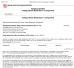 Shenzhen Sunbow Insulation Materials MFG. CO., LTD Certifications