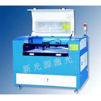 Buy cheap CO2 Laser Cutting Machine for Adhesive Sticker from wholesalers