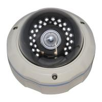 Wholesale 3 Megapixel 1080P CMOS IP Camera Infrared ,Progressive Scan 4.5-10mm from china suppliers