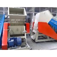 Wholesale Waste Film Crusher from china suppliers