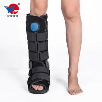 China Medical orthopedic walking boot personal tendonitis universal  walker boot orthopedic ankle boot with CE and FDA on sale