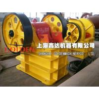 China Jaw crusher,Jaw crusher constituent,Jaw crusher working principle on sale