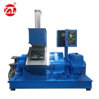 Buy cheap 20L Customized Banbury Kneader Mixing Machine With Adjustable Speed from wholesalers