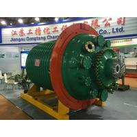 Wholesale 4000L Jacketed mixing vessel reactors in pharmaceutical industry and agrochemical industry from china suppliers