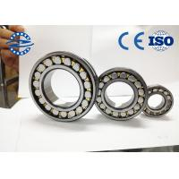 DIN Standard Steel Roller Cage Bearing 21304 With Good Self Aligning Ability
