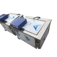 Wholesale Large Customized Ultrasound Cleaning Machine Remove Oil Rust Industrial Parts from china suppliers