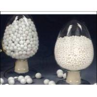 Wholesale Thermal Storage Alumina Ball from china suppliers