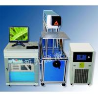 Wholesale CO2 Laser Marking Machine for leather, cloth, plastics,acrylic from china suppliers